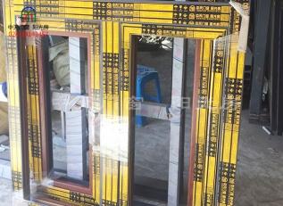 定制断桥铝窗