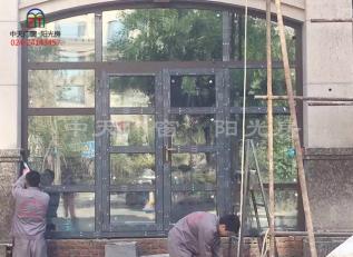 高端断桥铝窗