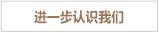 千赢平台官网中天千赢手机app下载官网