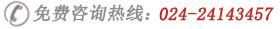 千赢平台官网市沈河区大中天千赢手机app下载官网经销处